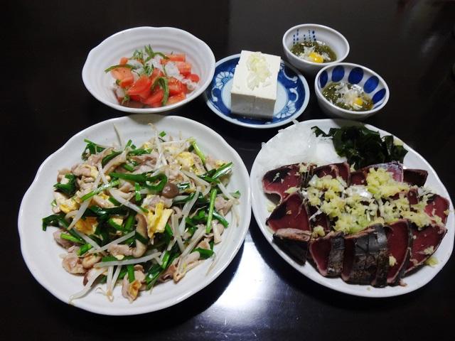 夕飯のメニュー