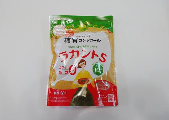 砂糖の代用のラカントSから安い甘味料のエリスリトールに変えてみた