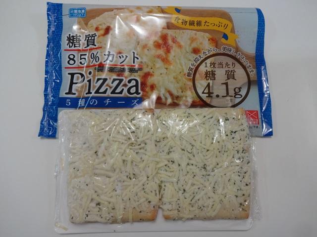 糖質オフピザの大きさ