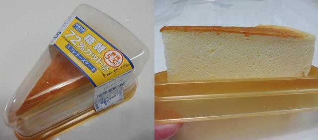 シャトレーゼ低糖質チーズケーキ
