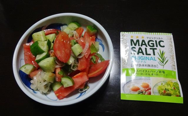 酢玉ねぎと夏野菜のマリネ