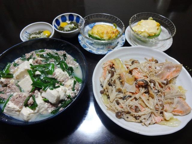 鮭のチャンチャン焼きと麻婆豆腐の献立
